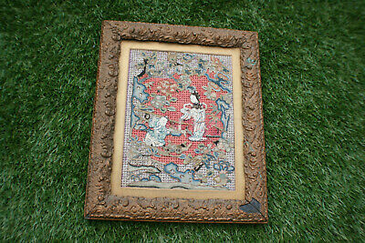 Antique Chinese Hand Embroidery Picture - Wooden Framed