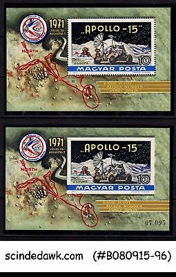 HUNGARY - 1971 APOLLO-15 / SPACE - MIN. SHEET MNH 2nos PERF & IMPERF!!!!