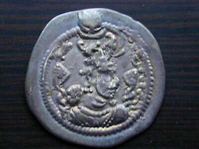 SASANIAN PEROZ I type 3 drachm 3.85gm 27mm 3h golden hilights MACW783 VH mint