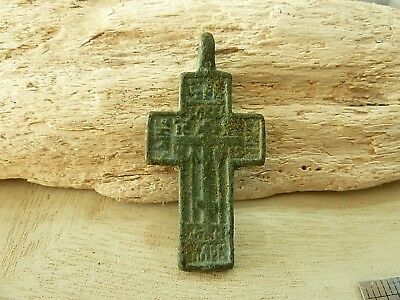 Bronze Cross of the Russian old believers (s313)