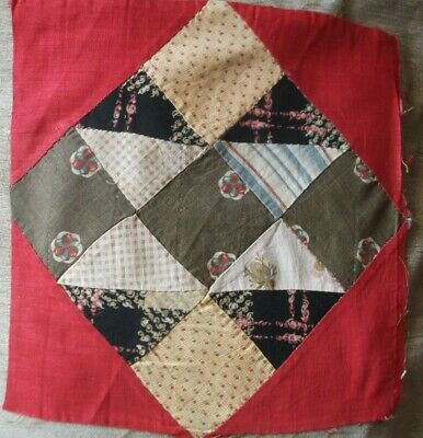 Antique Vintage Victorian Patchwork Panel  (Collectors Piece)