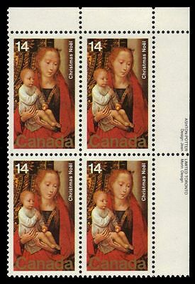 "CANADA 774 - Christmas ""Virgin and Child"" by Hans Memling (pa28080)"
