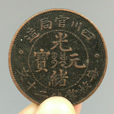 "Collectable China's Great Qing Dynasty ""guang xu yuan bao""  Dragon Bronze Coins"