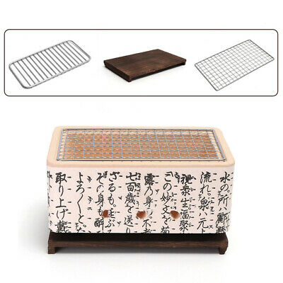 Higoshi Japanese Yakiniku Portable Cooking Clay Table Top Bbq Charcoal Grill Barbecues, Grills & Smokers