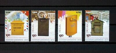 Grecia francobolli 2018 15th set, 190 years Hellenic post, MNH