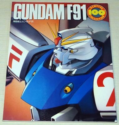 Gundam F91 Art Book Newtype 100% Collection OOP RARE Anime