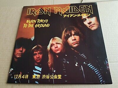 IRON MAIDEN-BURN TOKYO TO THE GROUND,3 VINYLS+ INSERTS+BOOK