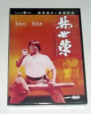 "Sammo Hung ""The Magnificent Butcher"" Yuen Biao OOP HK Classic Remastered DVD"