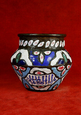 Antique - islamic - Arabic- Ornate Syrian Raised Cuerda Seca Enamel- Brush Pot-