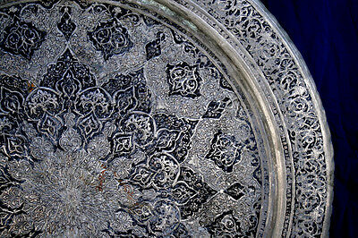 Super Fine Antique Islamic-Persian-Large Engraved Copper Wall Plaque~ Platter