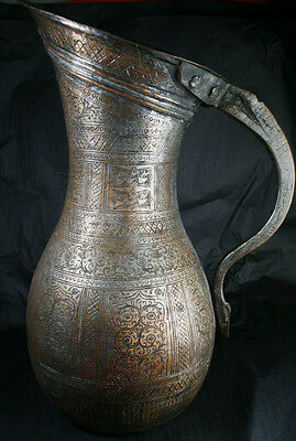 Super Fine Antique Islamic-Persian-Large Engraved Copper Pitcher~Vessel~Ewer
