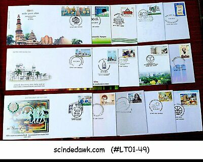 INDIA - COLLECTION OF FIRST DAY COVERS - 15 nos - ALL DIFFERENT