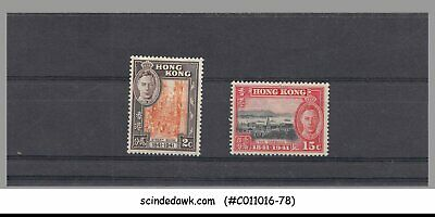 HONG KONG - 1941 Centenary of British Occupation SG#163-166 - 2V - MH