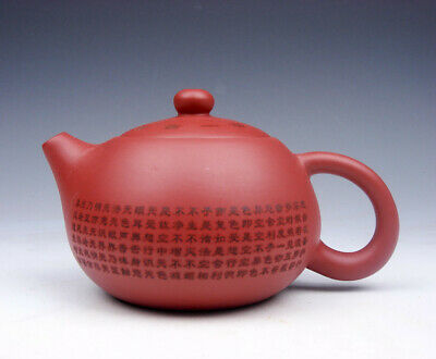 Chinese YiXing Zisha Clay Oval Teapot Chinese Characters Painted 150ML #08091811