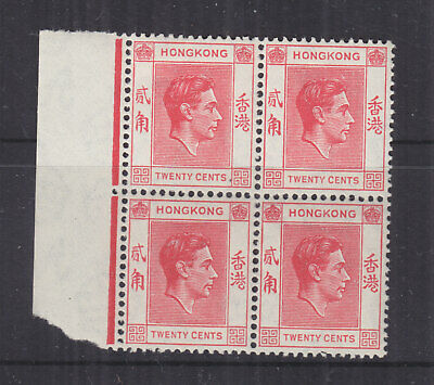 HONG KONG, 1948 KGVI  20c. Vermilion, marginal block of 4, mnh.