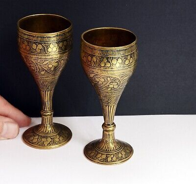 Wonderful Pair of Vintage Hand Chased Ornate Islamic Brass Goblets - 11cm Height