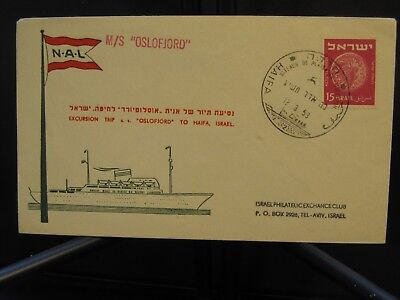Israel Cover Post Office Opening of OSLOFJORD 12.3.1953. x29981