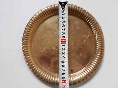 """Vintage Mixed Metal Persian Plate 7.8"""" Copper Brass Old Middle Eastern"""