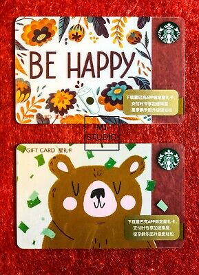 Starbucks 2019 China Spring Cute  Gift Card