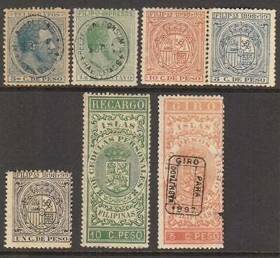 Spanish Philippines Revenues 19th Century 7 diff unused stamps