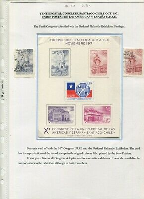 Pan American Union EXHIBIT PAGES - 3 1971 Cards and Sheets - Never Hinged cv$33.