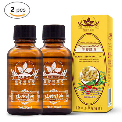 2 x 100% PURE Plant Therapy Lymphatic Drainage Ginger Oil