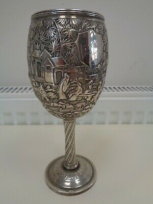 c1893 Chinese Silver Export Chalice/Cup/goblet Village Scenes High Quality Piece