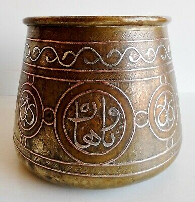 Rare Antique Cairoware Persian Islamic Arabic Mamluk Brass Vessel - Silver Inlay