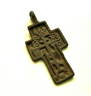 Bronze Cross of the Russian old believers.