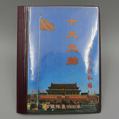 China Ten Grand Marshal Photo Coins+Collection Book For Study Of Chinese History