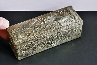 Vintage Oriental Metal Box with Raised Dragon Design and Hinged Lid - 21 x 16cm