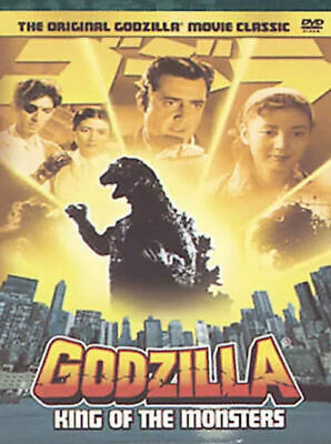 Godzilla King Of The Monsters: Dvd