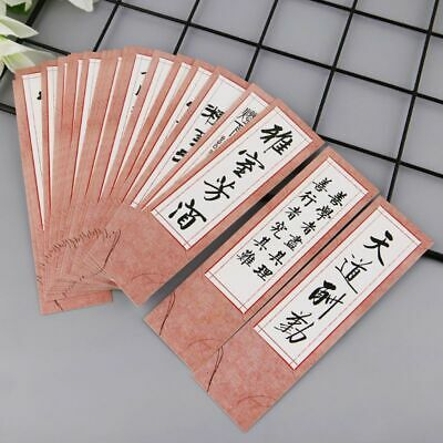 30pcs Calligraphy Chinese Style Paper Bookmarks Painting Cards Retro Bookmark