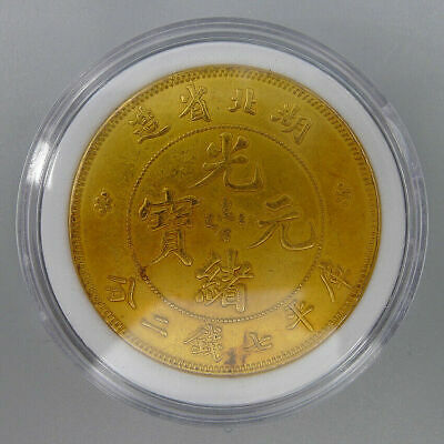 Old Coin Collection Relief Dragon Loong By With Silver Coins Ancient Gold Plated