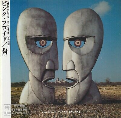 Pink Floyd - The Division Bell. Japan.obi.mini-Lp Sleeve