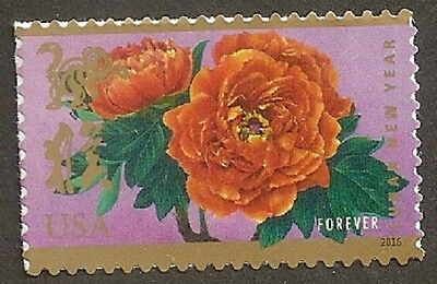 US 5057 Lunar New Year Monkey forever single (1 stamp) MNH 2016