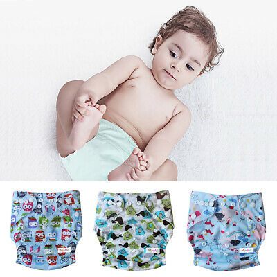 Baby One Size Cloth Diaper Lot Reusable Pocket Nappy Newborn Adjustable Hip Snap