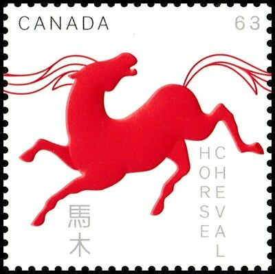 Canada 2699 Lunar New Year Horse 63c single (1 stamp from sheet of 25) MNH 2014