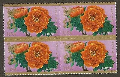 US 5057 Lunar New Year Monkey forever block (4 stamps) MNH 2016