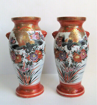 Antique PAIR Japanese KUTANI Porcelain BIRD Vase FOO Painted Meiji Signed Mark