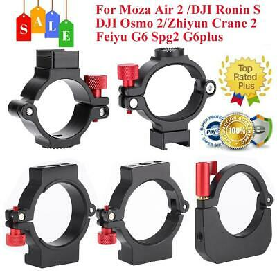 """1/4"""" Extension Mounting Ring Accessory For DJI Ronin S/Osmo 2/Feiyu/Moza Air 2"""