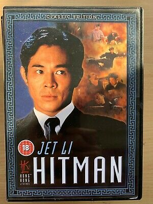 Hitman DVD 1998 Chino Acción Artes Marciales Hkl Hong Kong Legends con / Jet Li