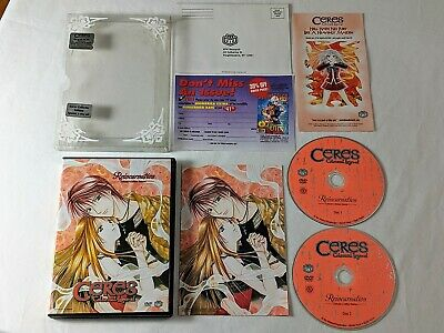 Ceres, Celestial Legend - Collector's Edition (Vol. 1) - Reincarnation