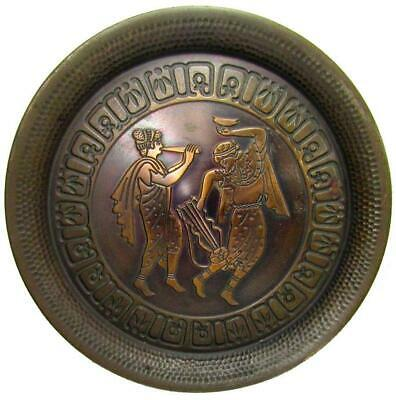 Copper Wall Plate Plaque Ancient Greece Musicians Large 34.5 cm / 13½""
