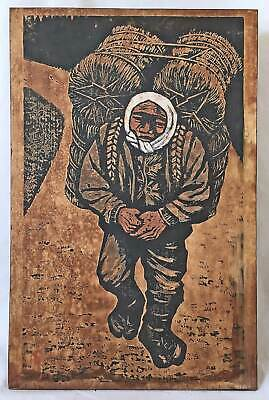 Japanese Vintage Original Painting Ink on Board Brutalist Peasant Carrier Signed