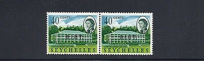 BIOT 1968 QEII Overprint (SG 6b 40c NO STOP after 'O') MNH in pair with normal