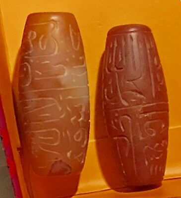 Pair of +100 Years Old Cylindrical Shaped Agate Beads with Islamic Calligraphy