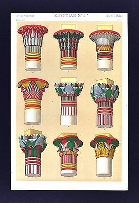 1868 Owen Jones Ornament Print Egyptian No 3* Egypt Column Capital Philae Temple