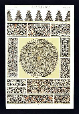 1868 Owen Jones Ornament Print Arabian No 3 Mosque of Kalaoon & Nasireeyeh Arch