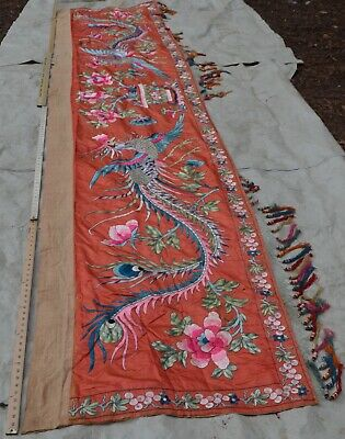 Antique Chinese Silk Embroidery 13 feet long